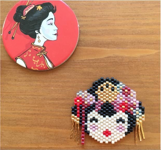 geisha teafoyou.PNG